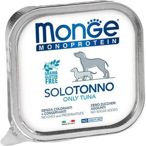 Консервы Monge Dog Monoproteico Solo Pate Tuna паштет из тунца для собак 150г корм для собак monge dog monoproteico solo паштет из тунца конс 400г