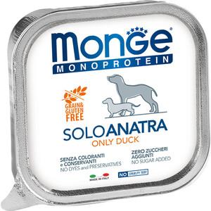 Консервы Monge Dog Monoproteico Solo Pate Duck паштет из утки для собак 150г флаги duck and dog флаг россии с кронштейном и древком