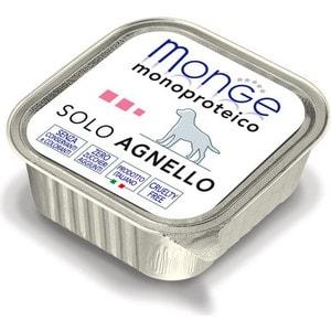 Консервы Monge Dog Monoproteico Solo Pate Lamb паштет из ягненка для собак 150г monge корм для собак monge monoproteico solo паштет оленина конс 150г