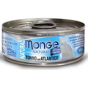 Консервы Monge Cat Natural Atlantic Tuna с атлантическим тунцом для кошек 80г