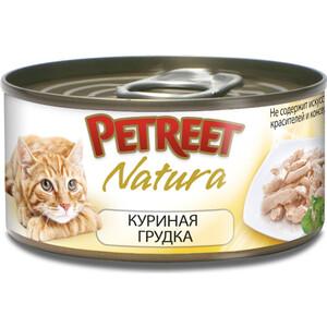 Консервы Petreet Natura куриная грудка для кошек 70г консервы petreet natura кусочки розового тунца с сельдереем для кошек 70г