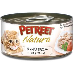 Консервы Petreet Natura куриная грудка с лососем для кошек 70г консервы petreet natura кусочки розового тунца с сельдереем для кошек 70г