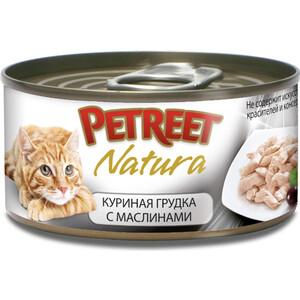 Консервы Petreet Natura куриная грудка с оливками для кошек 70г petreet natura tonno rosa con calamari