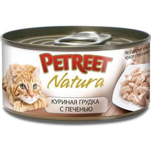 Консервы Petreet Natura куриная грудка с печенью для кошек 70г petreet natura tonno rosa con calamari