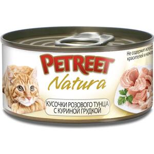Консервы Petreet Natura куриная грудка с тунцом для кошек 70г