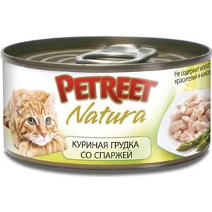 Консервы Petreet Natura куриная грудка со спаржей для кошек 70г petreet natura tonno rosa con calamari