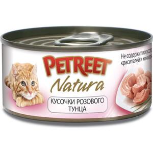 Консервы Petreet Natura кусочки розового тунца для кошек 70г консервы petreet natura кусочки розового тунца с сельдереем для кошек 70г