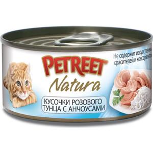 Консервы Petreet Natura кусочки розового тунца с анчоусами для кошек 70г консервы для кошек applaws с тунцом и анчоусами 70 г