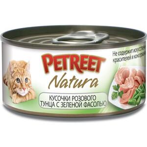 Консервы Petreet Natura кусочки розового тунца с зеленой фасолью для кошек 70г консервы petreet natura кусочки розового тунца с сельдереем для кошек 70г