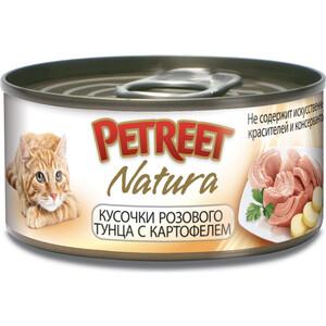 Консервы Petreet Natura кусочки розового тунца с картофелем для кошек 70г консервы petreet natura кусочки розового тунца с сельдереем для кошек 70г