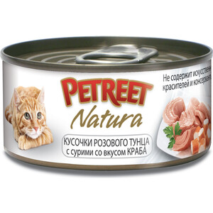 Консервы Petreet Natura кусочки розового тунца с крабом сурими для кошек 70г консервы petreet natura кусочки розового тунца с сельдереем для кошек 70г