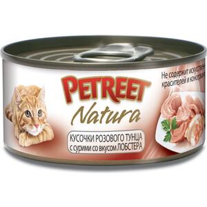 Консервы Petreet Natura кусочки розового тунца с лобстером для кошек 70г консервы petreet natura кусочки розового тунца с сельдереем для кошек 70г