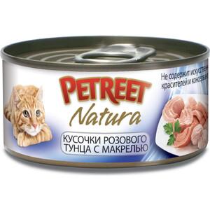 Консервы Petreet Natura кусочки розового тунца с макрелью для кошек 70г консервы petreet natura кусочки розового тунца с сельдереем для кошек 70г
