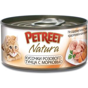 Консервы Petreet Natura кусочки розового тунца с морковью для кошек 70г консервы petreet natura кусочки розового тунца с сельдереем для кошек 70г