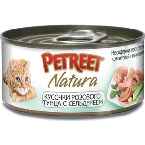 Консервы Petreet Natura кусочки розового тунца с сельдереем для кошек 70г petreet natura tonno rosa con calamari