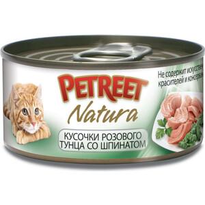 Консервы Petreet Natura кусочки розового тунца со шпинатом для кошек 70г консервы petreet natura кусочки розового тунца с сельдереем для кошек 70г