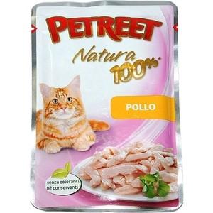 Паучи Petreet Natura Chicken курица для кошек 85г petreet natura tonno rosa con calamari