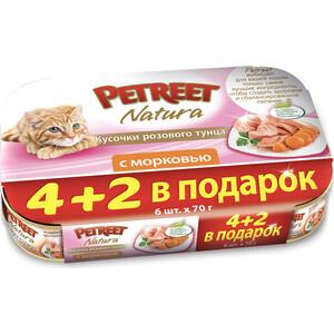 Консервы Petreet Natura Multipack кусочки розового тунца с морковью для кошек 4+2 в 6х70 г консервы petreet natura кусочки розового тунца с сельдереем для кошек 70г