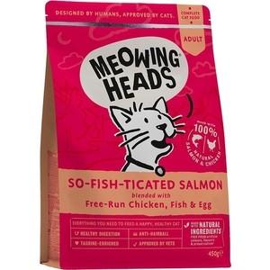 Сухой корм BARKING HEADS Adult Cat Purr-Nickety For a Fussy Diner Salmon, Chicken & Fish с лососем, курицей и рыбой для взрослых кошек 4кг (2494/20586) рюкзак deuter daypacks giga pro цвет черный серый 31 л