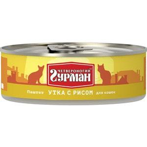 Консервы Четвероногий гурман Паштет с уткой и рисом для кошек 100г