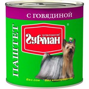 Консервы Четвероногий гурман Паштет с говядиной для собак 240г