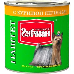 Консервы Четвероногий гурман Паштет с куриной печенью для собак 240г