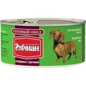 Консервы Четвероногий гурман Готовый обед говядина с гречкой для собак 325г