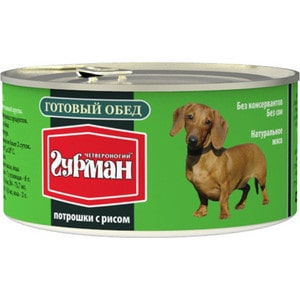 Консервы Четвероногий гурман Готовый обед потрошки с рисом для собак 325г