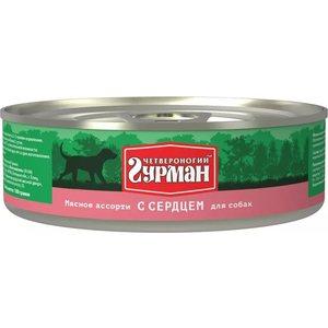 Консервы Четвероногий гурман Мясное ассорти с сердцем для собак 100г