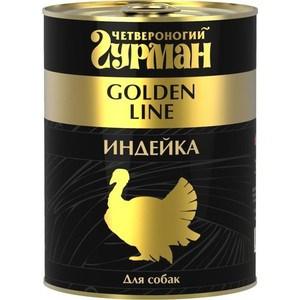 Консервы Четвероногий гурман Golden Line индейка для собак 340г консервы для собак clan de file с ягненком 340 г