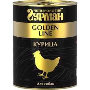 Консервы Четвероногий гурман Golden Line курица для собак 340г четвероногий гурман консервы сосиски йоркширские для собак 240 г