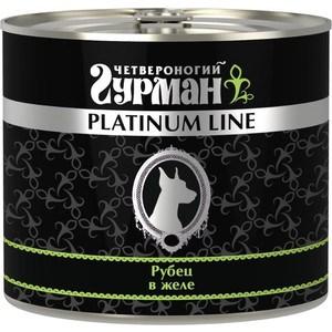 Консервы Четвероногий гурман Platinum Line рубец в желе изысканное лакомство для собак 500г четвероногий гурман платинум рубец говяжий в желе для собак оптом