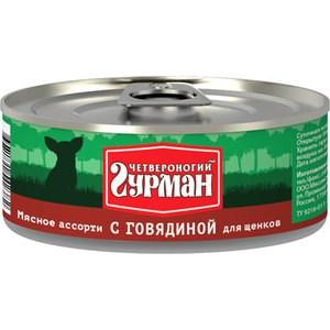 Консервы Четвероногий гурман Мясное ассорти с говядиной для щенков 100г