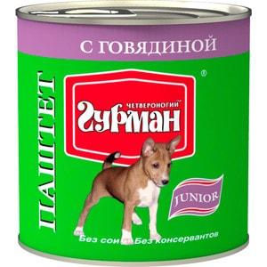 Консервы Четвероногий гурман Паштет Junior с говядиной для щенков 240г