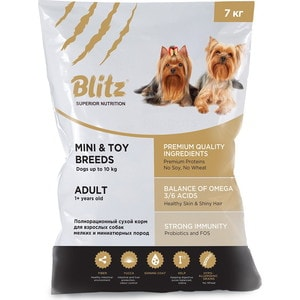 Сухой корм Blitz Petfood Superior Nutrition Adult Dog Mini & Toy Breeds up to10kg с курицей для взрослых собак миниатюрных и мелких пород 7кг 80cm dog plush toy sharpei husky bulldog stuffed soft doll puppy dog plush pillow
