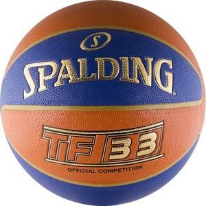 Мяч баскетбольный Spalding TF-33 Official Game Ball р.6, арт. 76-010z (мяч для стритбола) мяч баскетбольный spalding tf 33