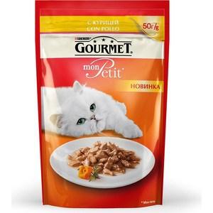 Паучи Gourmet Mon Petit с курицей для кошек 50г (12287007)