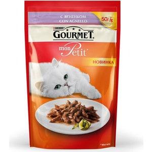 Паучи Gourmet Mon Petit с ягненком для кошек 50г (12287077) корм для кошек gourmet гурме mon petit лосось 50г