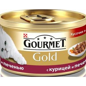 Консервы Gourmet Gold кусочки в соусе с курицей и печенью для кошек 85г (12130919) цена