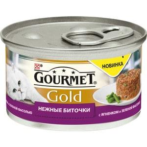 Консервы Gourmet Gold нежные биточки с ягненком и зеленой фасолью для кошек 85г (12296407) корм для кошек gourmet gold нежные биточки ягненок фасоль конс 85г