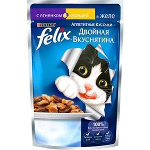 Паучи Felix Двойная вкуснятина аппетитные кусочки в желе с ягненком & курицей для кошек 85г (12294935) felix паучи felix двойная вкуснятина для взрослых кошек аппетитные кусочки с ягненком и курицей в желе 85 г