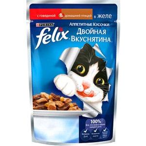 Паучи Felix Двойная вкуснятина аппетитные кусочки в желе с говядиной & домашней птицей для кошек 85г (12294934) felix паучи felix двойная вкуснятина для взрослых кошек аппетитные кусочки с ягненком и курицей в желе 85 г