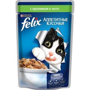 Паучи Felix Аппетитные кусочки с кроликом в желе для кошек 85г (12318915) sheba appetito ломтики в желе с говядиной и кроликом для кошек 85г 10161708