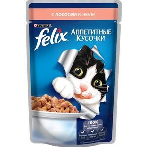Паучи Felix Аппетитные кусочки с лососем в желе для кошек 85г (12318918) felix паучи felix двойная вкуснятина для взрослых кошек аппетитные кусочки с ягненком и курицей в желе 85 г
