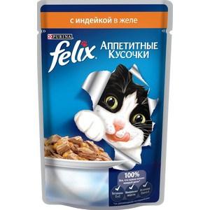 Паучи Felix Аппетитные кусочки с индейкой в желе для кошек 85г (12318919) felix паучи felix двойная вкуснятина для взрослых кошек аппетитные кусочки с ягненком и курицей в желе 85 г