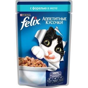 Паучи Felix Аппетитные кусочки с форелью в желе для кошек 85г (12318914) felix паучи felix двойная вкуснятина для взрослых кошек аппетитные кусочки с ягненком и курицей в желе 85 г
