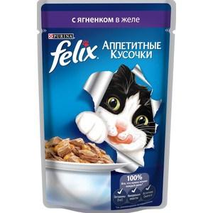 Паучи Felix Аппетитные кусочки с ягненком в желе для кошек 85г (12318913)