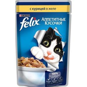 Паучи Felix Аппетитные кусочки с курицей в желе для кошек 85г (12318960) felix паучи felix двойная вкуснятина для взрослых кошек аппетитные кусочки с ягненком и курицей в желе 85 г