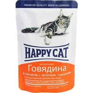 Паучи Happy Cat Говядина и печень с зеленым горошком кусочки в желе для взрослых кошек 100г (1002311) игрушка для кошек beeztees happy cat погоняй мячик