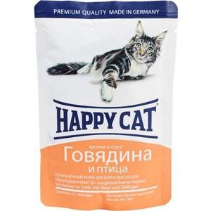 Паучи Happy Cat Говядина и птица кусочки в соусе для взрослых кошек 100г (1002315) корм для кошек friskies кусочки в подливе говядина ягненок конс 100г